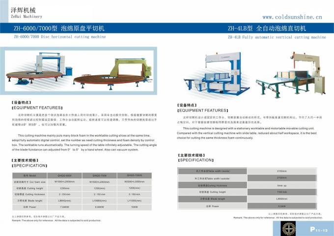 Round Circle Foam Cutting Machine Electrical Brake Setting High Efficiency