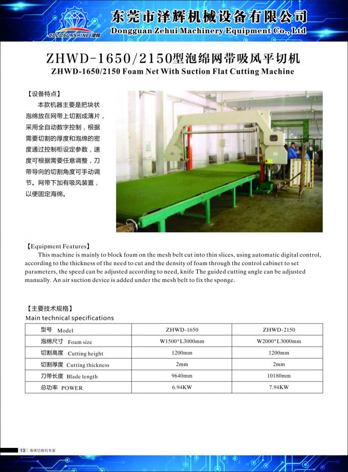 High And Low Density Foam Cutting Equipment For Sponge Block With 6m Table