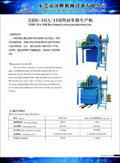 Fully Automatic EPS Foam Recycling Machine / Foam Rebonding Machine For Foam Blocks