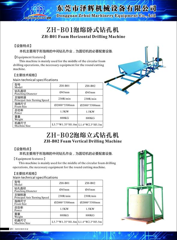 Horizontal Foam Drill Boring Machine Rigid Foam Cutting Machine With CE Certificate