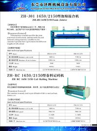 Continuous Foam Bonding Machine , EPE / XPE Foam Pipe Bonding Machine