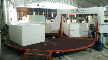 China Horizontal Carousel Foam Cutting Equipment For Multi Block Foam Continuously Slicing factory